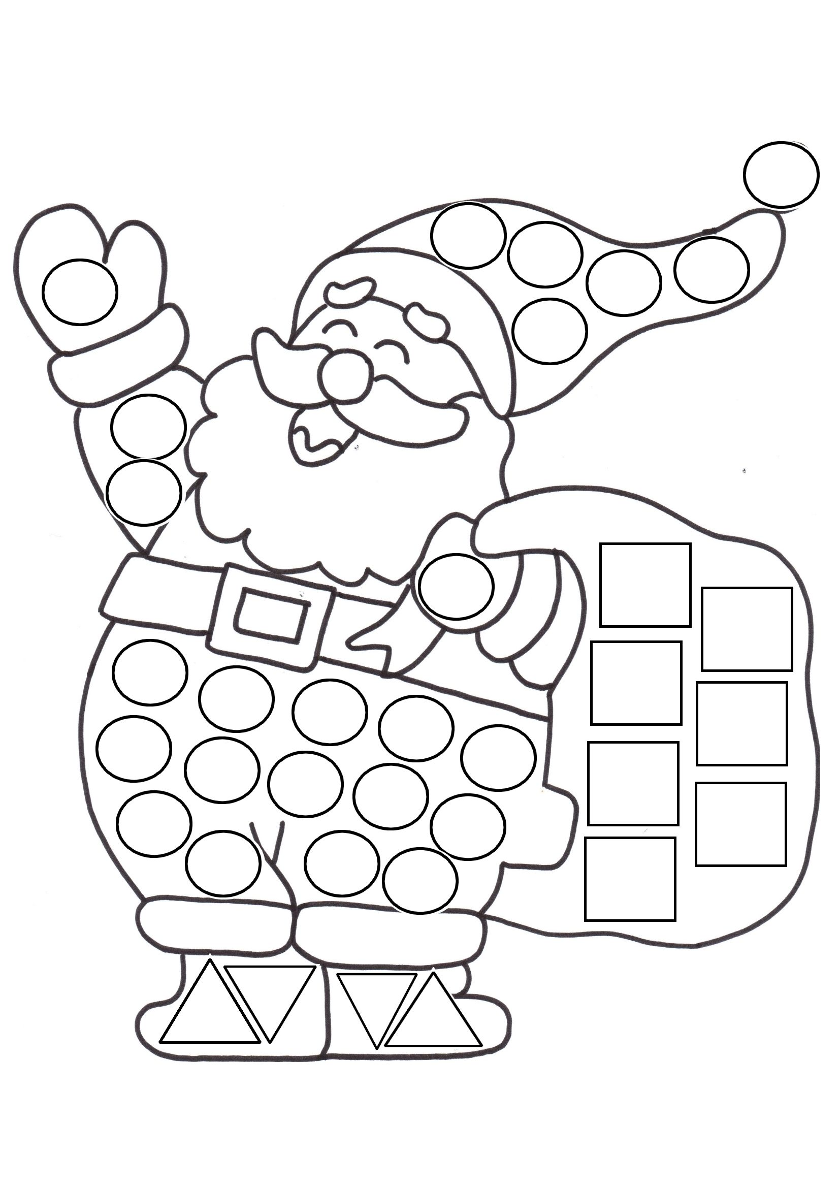 Dessin De Noel A Colorier Maternelle : p re noel en gomette ~ Pogadajmy.info Styles, Décorations et Voitures